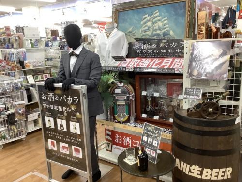 蒸留酒類 買取 大阪のシーバスリーガル