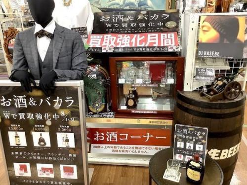 500ml 洋酒 関西の洋酒 大阪
