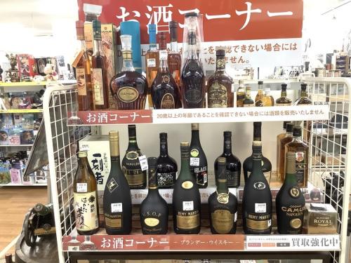 洋酒 大阪