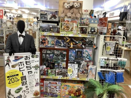 おもちゃ買取のフィギュア買取