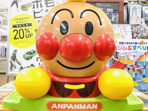 ホビー 買取 大阪のおもちゃ アンパンマン 買取