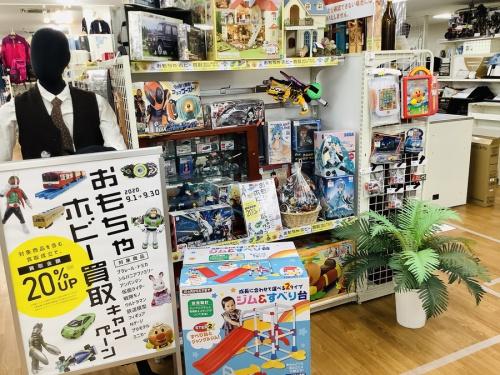 大阪 おもちゃ 買取
