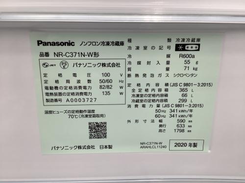 中古家電 大阪の家電 買取 大阪