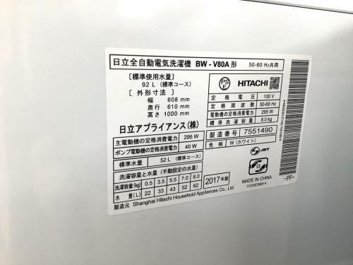 洗濯機 買取 大阪の全自動洗濯機 中古