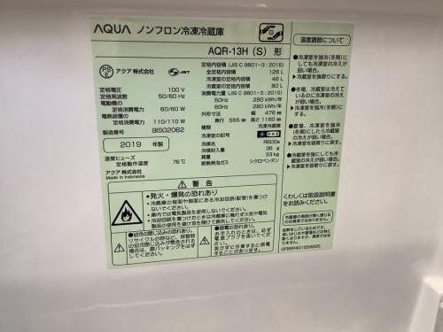 2ドア冷蔵庫 八尾 家電のTOSHIBA 東芝