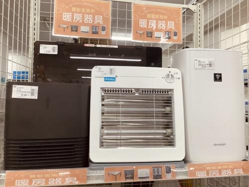 家電 中古 大阪の暖房器具 買取 関西