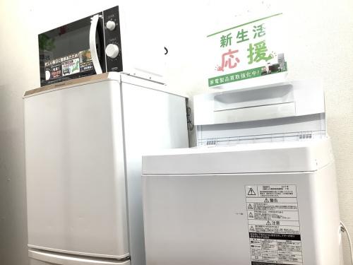 八尾店家電の冷蔵庫 洗濯機