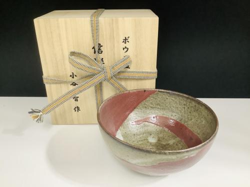 関西 深川製磁 買取の買取 大阪 美濃焼