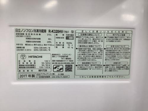 3ドア冷蔵庫 八尾 家電の冷蔵庫 中古 大阪