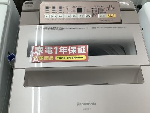 全自動洗濯機 中古 八尾のPanasonic  洗濯機