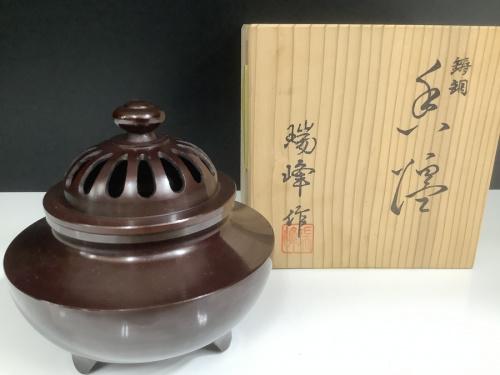 和雑貨  香炉  八尾の和食器 買取  大阪