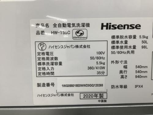 HITACHI/日立のHisense/ハイセンス