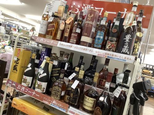 ギフトビール 買取 大阪のお酒 買取 大阪