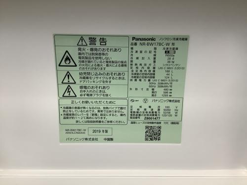 冷蔵庫 中古 大阪の八尾店 家電 買取