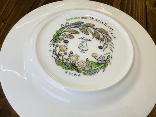 Noritake 八尾 雑貨