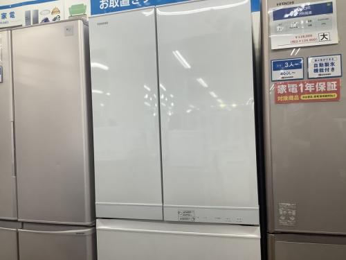 生活家電 買取 冷蔵庫の冷蔵庫 TOSHIBA 買取