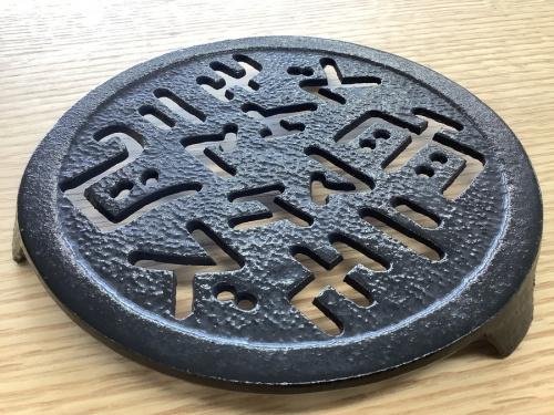 和食器 買取  大阪の関西 南部鉄器 買取