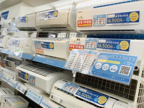 エアコンの富士通ゼネラル 関西 買取