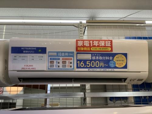 エアコン 中古 大阪の三菱 関西 買取