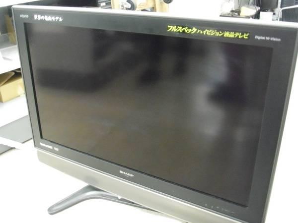 ☆家電買取入荷情報☆SHARP 37インチ液晶テレビ LC-37GS10 2007年製買取入荷 !!!!〜トレファク大...