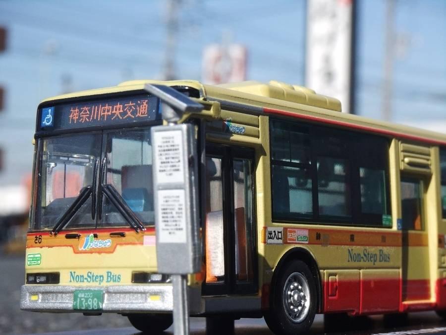 神奈川県民おなじみの神奈中バスが買取入荷?!実は1/80スケールです!!【大和店】