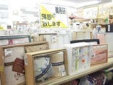 トレファク大和店ブログ