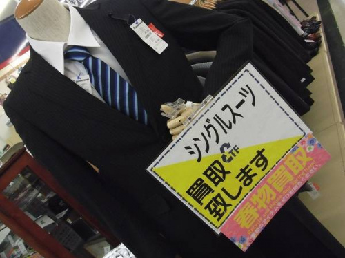 メンズファッションのビジネススーツ