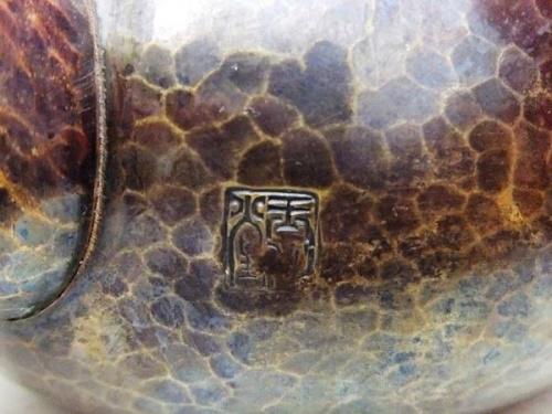 無形文化財の槌起銅器