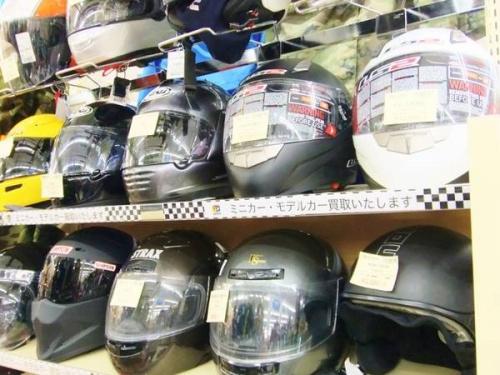 SIMPSONのヘルメット