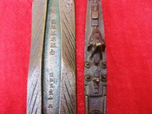 骨董の昭和レトロ