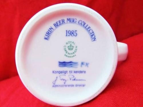 Royal Copenhagenのマグカップ