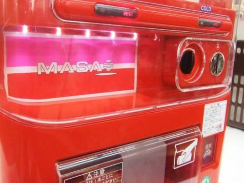 雑貨の自販機