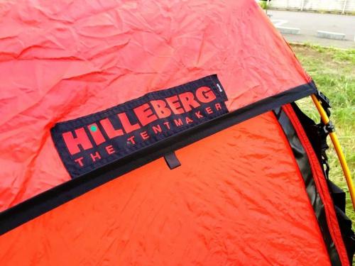 テントのHILLEBERG