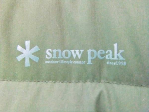 snow peak(スノーピーク)のトレファク 大和