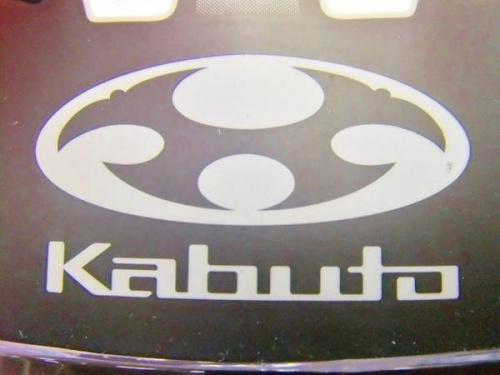 KABUTOのアウトドア 大和