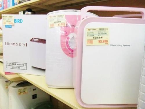 衣類乾燥機のトレファク 大和