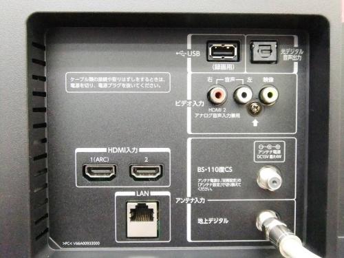 LED液晶テレビの東芝