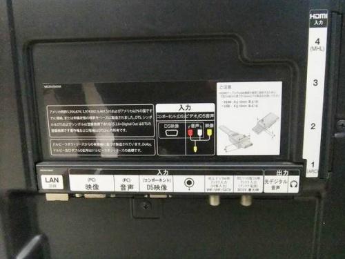 LGの大和 家電