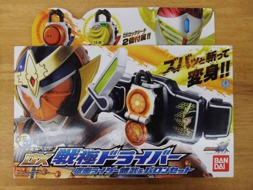 鎧武の仮面ライダー