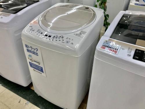 洗濯乾燥機の大和 大型洗濯機