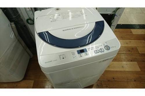 大和 洗濯機の大和 中古洗濯機