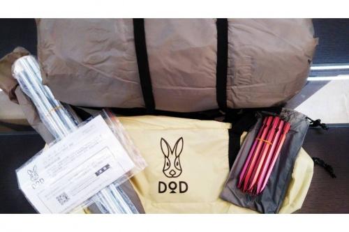 DOD ドッペルギャンガーアウトドアのテント タープ