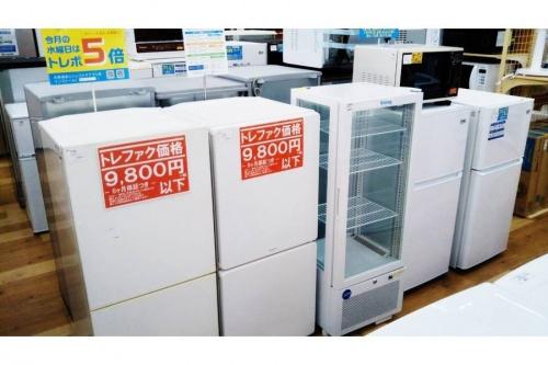 生活家電の大和 冷蔵庫