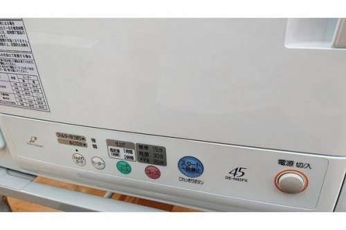 乾燥機のSHARP 乾燥機