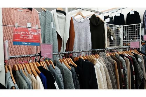 メンズファッションの大和 セール