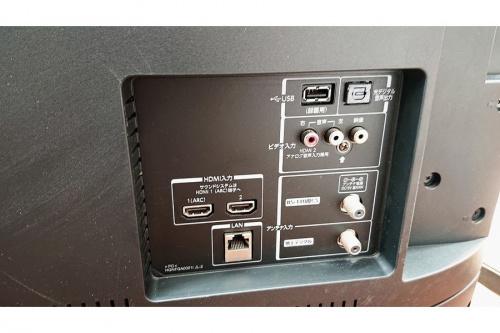 大和市 中古家電の大和市 大型テレビ