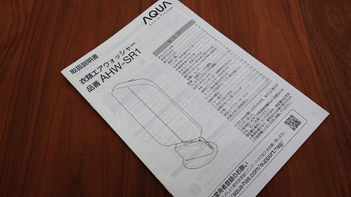 衣類エアウォッシャーのAQUA 乾燥機