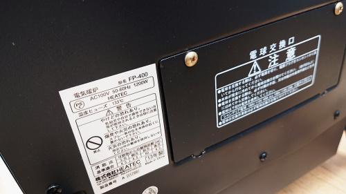 暖房器具の大和市 中古家電