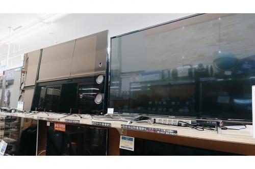 大和市 中古家電の大和 中古 テレビ