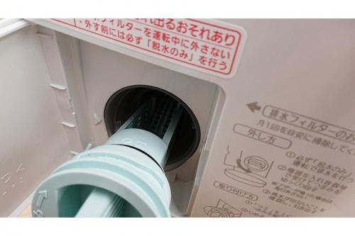 ドラム式洗濯機の大和市 中古家電